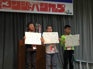 チーム田上小(2)