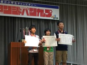 ロボコン高学年チーム